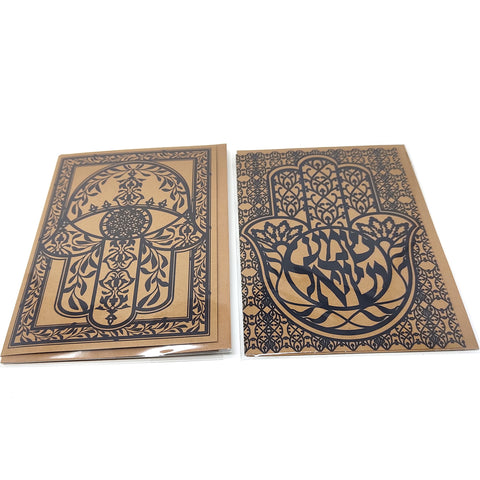 "2 Judaica Ornamental Greeting Blessing Cards Hamsa Evil Eye Shema Israel  7""x5"""