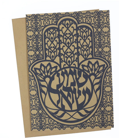 "Set of 3 Judaica Greeting Blessing Cards Mazal Tov Hamsa Evil Eye Shema Israel  7""x5"""