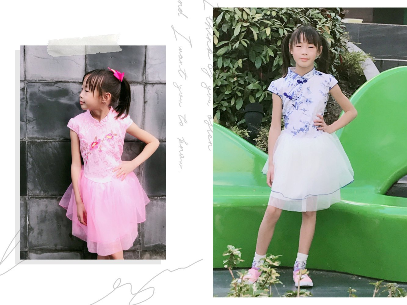 7126874f4150 Little to Big Girl Whimsical Floral Chinese Tutu Dress, Traditional  Mandarin CheongSam, Blue White