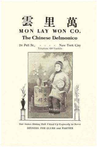 Mon Lay Won Co, New York, 1910 Menu Art