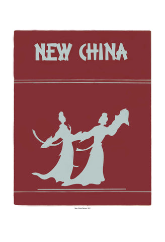 New China Denver 1951 Harley Spiller Collection Cool Culinaria
