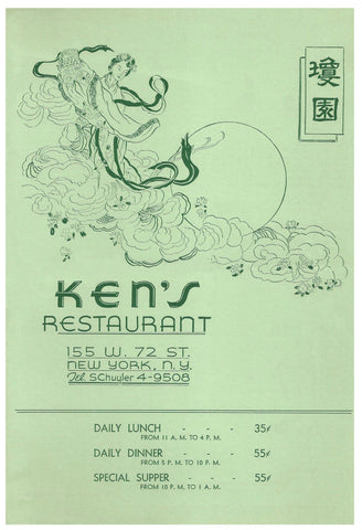 Ken's Restaurant, New York, 1942