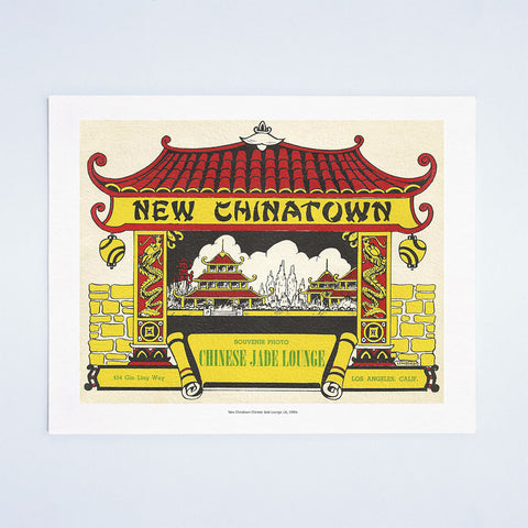 New Chinatown, Chinese Jade Lounge, Los Angeles 1945