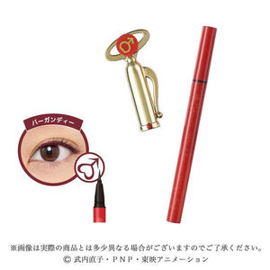 Creer Beaute MIRACLE ROMANCE - Disguise & Makeover Pen Liquid Eyeliner - Sailor Mars (Burgundy)