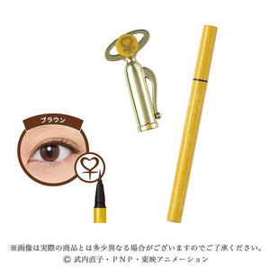 Creer Beaute MIRACLE ROMANCE - Disguise & Makeover Pen Liquid Eyeliner -  Sailor Venus (Brown)