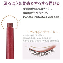 Load image into Gallery viewer, LOVE LINER - Glitter Collection x HANA4- Pencil Eyeliner - Coral Bronze