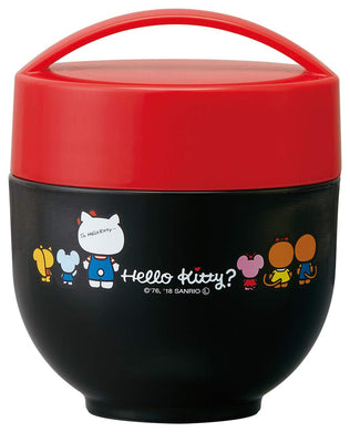 SKATER - Vacuum Insulated - Food Jar - Hello Kitty I'm Kitty (540ml)