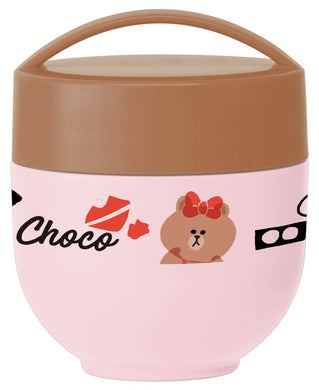 SKATER - Vacuum Insulated - Food Jar - LINE Friends Chocolate Line (540ml)