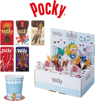 GLICO POCKY - Ezaki Share Happy Box - Alice's Tea Time Tea Party Set - Limited Edition