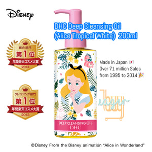 99dd6864db4 DHC x Disney - Deep Cleansing Oil Alice Tropical White Limited Edition