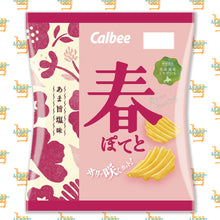Load image into Gallery viewer, CALBEE - Spring Potato Chips - Salt (65g) x 3 Bags