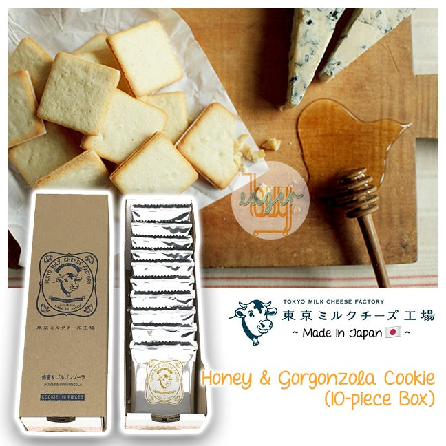 TOKYO MILK CHEESE FACTORY - Honey & Gorgonzola Cookie (10-Piece Box)