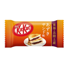 Load image into Gallery viewer, NESTLE KITKAT - Regional Tokai & Hokuriku Souvenir - Mini Azuki Sandwich (12-Piece Box)