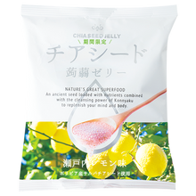 Load image into Gallery viewer, CHIA SEED KONNYAKU JELLY - Setouchi Lemon (10-Pouch Bag) x 3 Bags