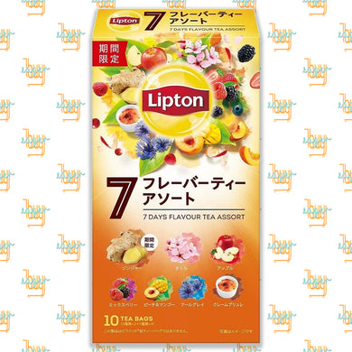 LIPTON - 7 Day Flavor Tea Assort (10-Tea-Bag Box) x 6 Boxes
