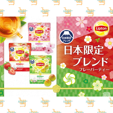 LIPTON - Japan Limited Blend - Sakura, Strawberry & Ume Tea Combo x 2 Boxes Each