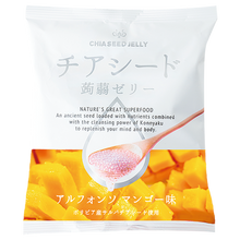 Load image into Gallery viewer, CHIA SEED KONNYAKU JELLY - Alphonso Mango (10-Pouch Bag) x 3 Bags