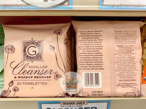 TRADER JOE'S - Next to Godliness Micellar Cleanser & Makeup Remover