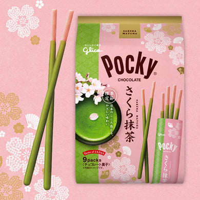 GLICO POCKY - Japan Seasonal Exclusive - Sakura Matcha (9-Pack Bag)