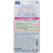 Load image into Gallery viewer, ROHTO - Skin Aqua Sarafit UV Essence with Aqua Floral Scent