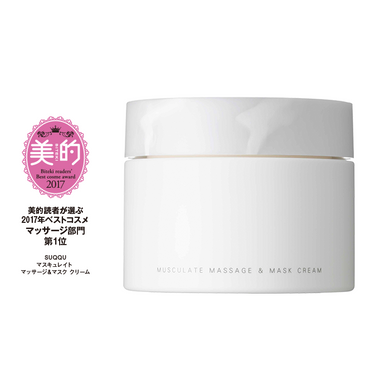 SUQQU - Musculate Massage & Mask Cream (with Sponge Cloth)