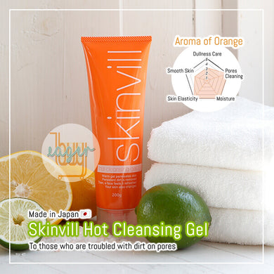 SKINVILL - Hot Cleansing Gel