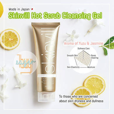 SKINVILL - Hot Scrub Cleansing Gel