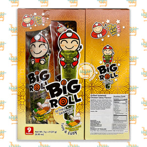 TAO KAE NOI - Big Roll Grilled Seaweed Roll - Chicken Satay Flavor (9 Packets)