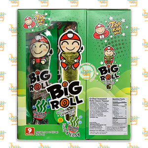TAO KAE NOI - Big Roll Grilled Seaweed Roll - Classic Flavor (9 Packets)