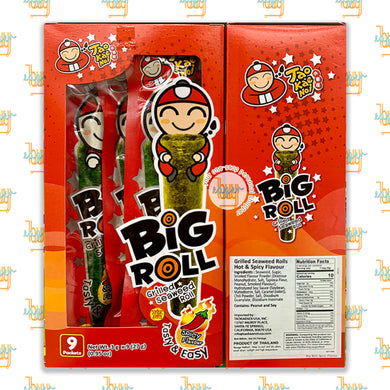 TAO KAE NOI - Big Roll Grilled Seaweed Roll - Spicy Flavor (9 Packets)