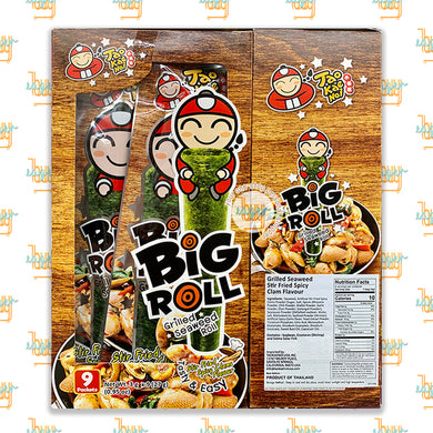 TAO KAE NOI - Big Roll Grilled Seaweed Roll - Stir Fried Spicy Clam Flavor (9 Packets)