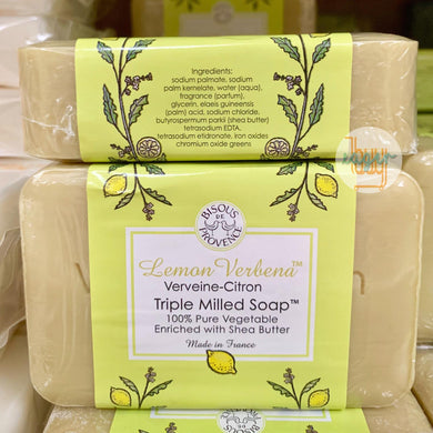 TRADER JOE'S (BISOUS DE PROVENCE) - Triple Milled Soap - Lemon Verbena (Verveine-Citron)