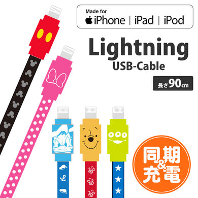 GOURMANDISE x DISNEY - USB Lightning Cable - Mickey & Friends (iPhone/iPad/iPod)