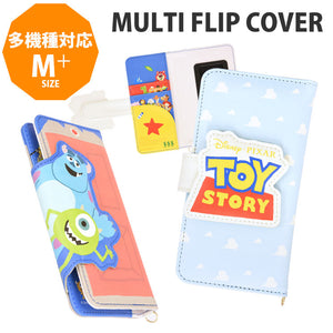 GOURMANDISE x DISNEY PIXAR - Phone Case - Die-Cut Multi Flip Cover - Toy Story (M+ size)