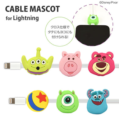 CABLE BITE - DISNEY PIXAR (Lightning Cable)