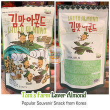Load image into Gallery viewer, TOM'S FARM - Almond - Laver (Seaweed)