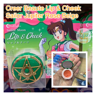 Creer Beaute MIRACLE ROMANCE - Lip & Cheek - Sailor Jupiter (Rose Beige)