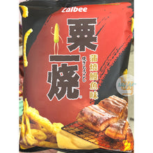 Load image into Gallery viewer, CALBEE - Grilled Corn Stick - Eel Kabayaki Flavor