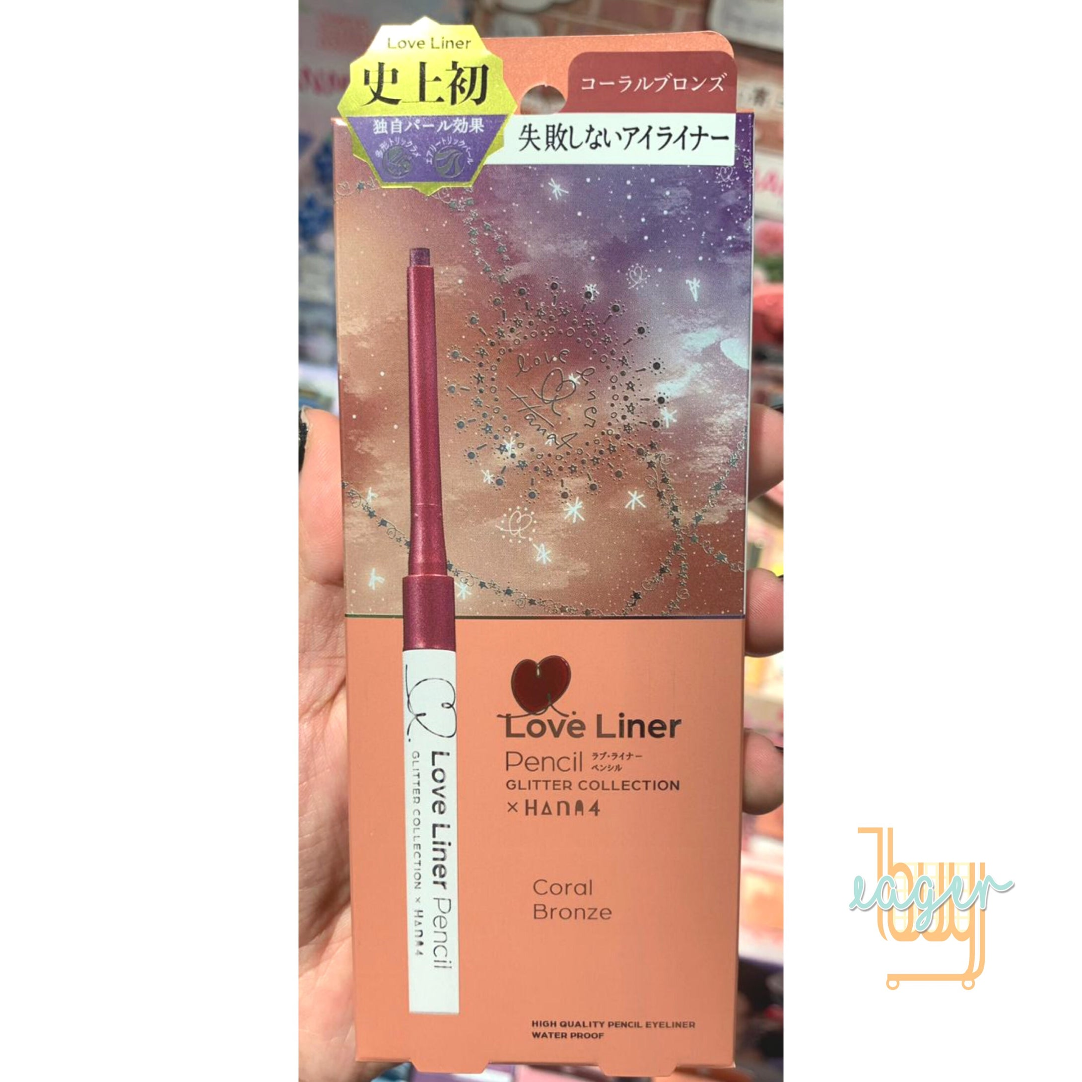 LOVE LINER - Glitter Collection x HANA4- Pencil Eyeliner - Coral Bronze