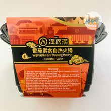 Load image into Gallery viewer, HAIDILAO HOT POT - Self-Heating Hot Pot - Vegetarian - Tomato Flavor (USA Packaging)