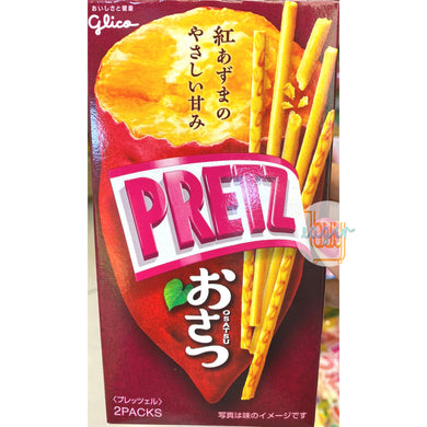 GLICO PRETZ - Osatsu Sweet Potato