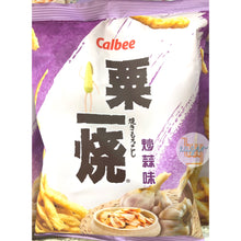 Load image into Gallery viewer, CALBEE - Grilled Corn Stick - Fried Garlic Flavor