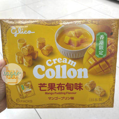 GLICO CREAM COLLON - Mango Pudding Flavor