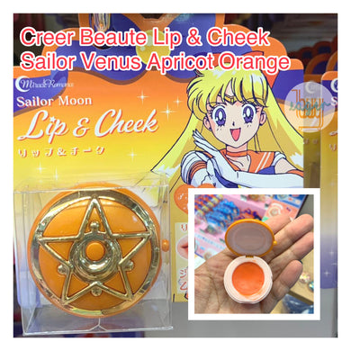 Creer Beaute MIRACLE ROMANCE - Lip & Cheek - Sailor Venus (Apricot Orange)