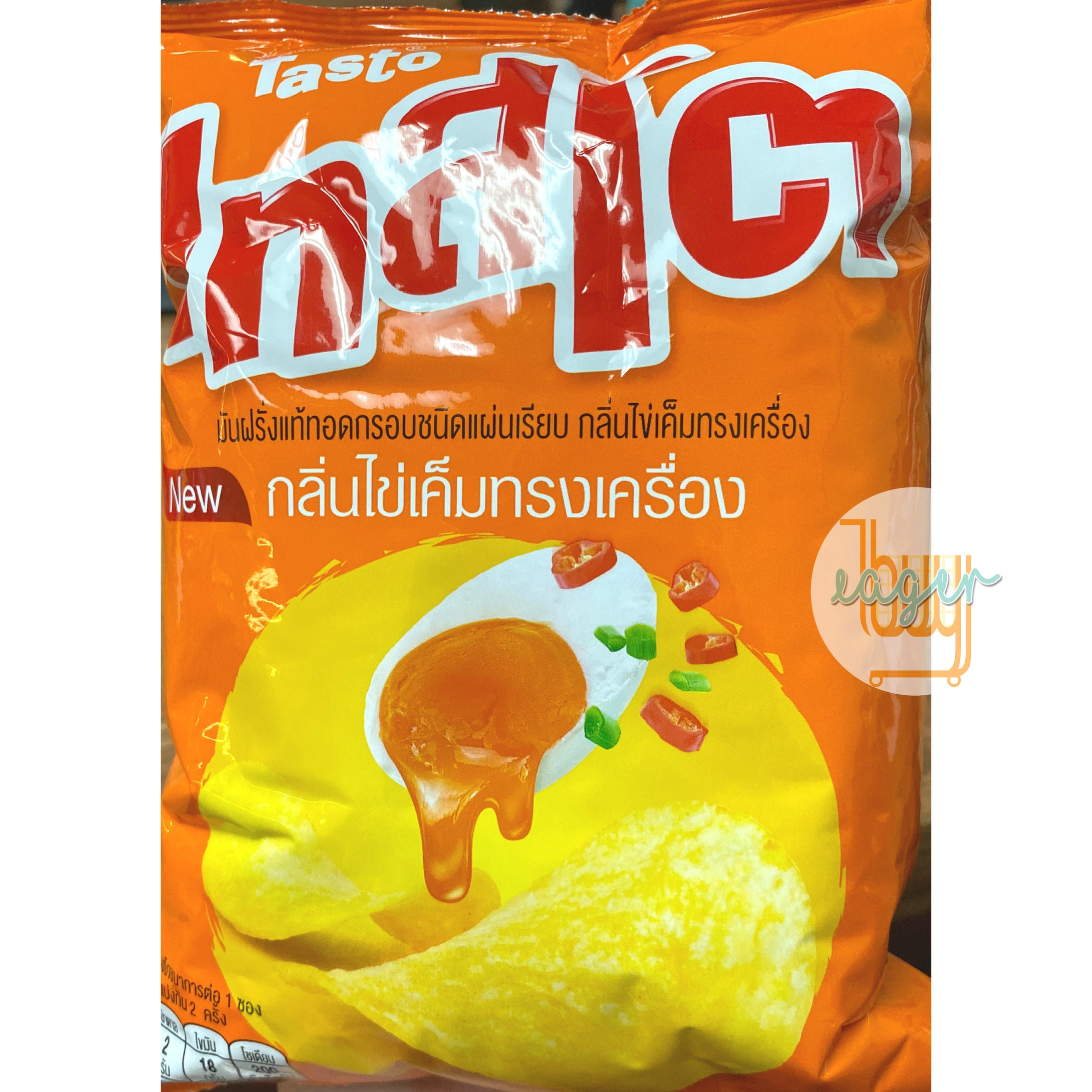 TASTO - Potato Chips - Seasoned Salty Egg Flavor (Flat Cut)
