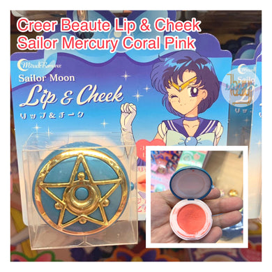 Creer Beaute MIRACLE ROMANCE - Lip & Cheek - Sailor Mercury (Coral Pink)