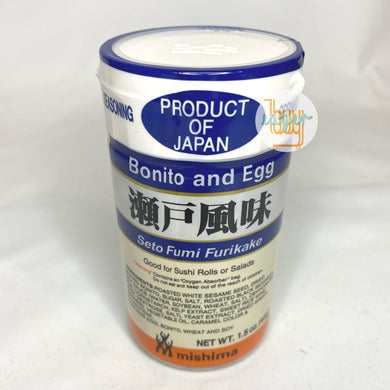 AJISHIMA - Rice Seasoning - Seto Fumi Furikake - Bonito and Egg Flavor