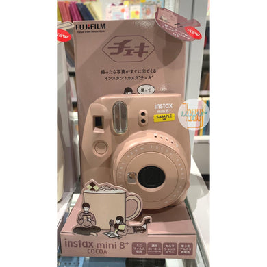 FUJIFILM - Food Series - instax mini 8+ - Cocoa (Japan Version)