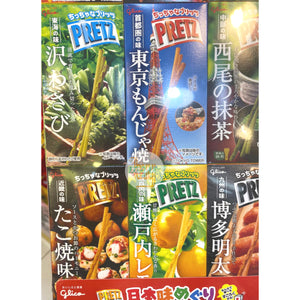 GLICO POCKY PRETZ - Taste of Japan (9-Box)