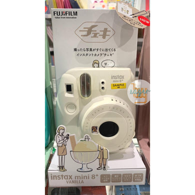FUJIFILM - Food Series - instax mini 8+ - Vanilla (Japan Version)